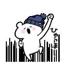 帽子ろくま(個別スタンプ:29)
