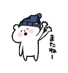 帽子ろくま(個別スタンプ:31)