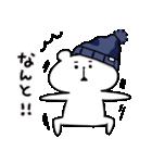 帽子ろくま(個別スタンプ:32)