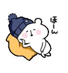 帽子ろくま(個別スタンプ:33)