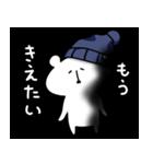 帽子ろくま(個別スタンプ:40)
