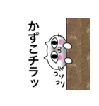 かずこ専用カズコが使う用の名前スタンプ(個別スタンプ:02)