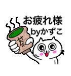 かずこ専用カズコが使う用の名前スタンプ(個別スタンプ:06)