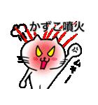 かずこ専用カズコが使う用の名前スタンプ(個別スタンプ:10)