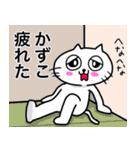 かずこ専用カズコが使う用の名前スタンプ(個別スタンプ:16)