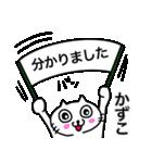 かずこ専用カズコが使う用の名前スタンプ(個別スタンプ:28)