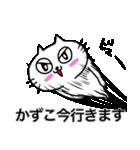 かずこ専用カズコが使う用の名前スタンプ(個別スタンプ:34)
