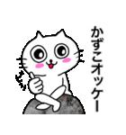 かずこ専用カズコが使う用の名前スタンプ(個別スタンプ:35)