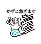 かずこ専用カズコが使う用の名前スタンプ(個別スタンプ:40)