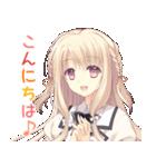 乙女理論とその周辺(個別スタンプ:02)