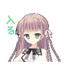 乙女理論とその周辺(個別スタンプ:05)