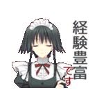 乙女理論とその周辺(個別スタンプ:07)