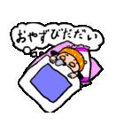ゆめとぽぽ 6(個別スタンプ:02)