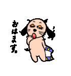 ゆめとぽぽ 6(個別スタンプ:03)