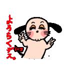 ゆめとぽぽ 6(個別スタンプ:06)