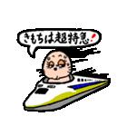 ゆめとぽぽ 6(個別スタンプ:08)