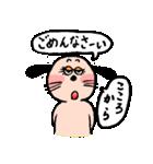 ゆめとぽぽ 6(個別スタンプ:09)
