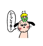 ゆめとぽぽ 6(個別スタンプ:23)