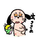 ゆめとぽぽ 6(個別スタンプ:32)