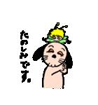 ゆめとぽぽ 6(個別スタンプ:36)