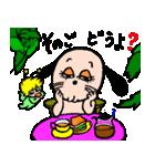 ゆめとぽぽ 6(個別スタンプ:40)