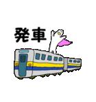楽しい電車通勤。わくわく電車通学。(個別スタンプ:17)