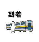 楽しい電車通勤。わくわく電車通学。(個別スタンプ:20)