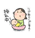 ママ0年生!(個別スタンプ:1)