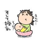 ママ0年生!(個別スタンプ:2)