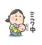 ママ0年生!(個別スタンプ:3)