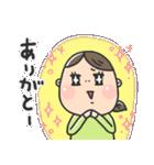 ママ0年生!(個別スタンプ:8)