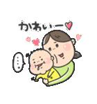 ママ0年生!(個別スタンプ:13)