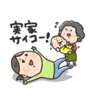 ママ0年生!(個別スタンプ:16)