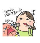 ママ0年生!(個別スタンプ:21)