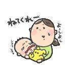 ママ0年生!(個別スタンプ:22)