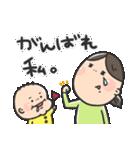 ママ0年生!(個別スタンプ:28)