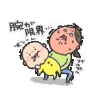 ママ0年生!(個別スタンプ:33)