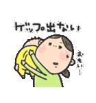 ママ0年生!(個別スタンプ:34)
