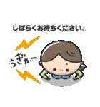ママ0年生!(個別スタンプ:37)
