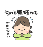 ママ0年生!(個別スタンプ:38)