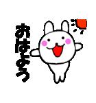 主婦が作ったデカ文字 使えるウサギ4(個別スタンプ:01)