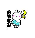 主婦が作ったデカ文字 使えるウサギ4(個別スタンプ:02)