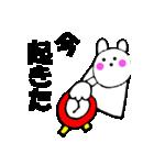 主婦が作ったデカ文字 使えるウサギ4(個別スタンプ:03)