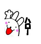 主婦が作ったデカ文字 使えるウサギ4(個別スタンプ:05)