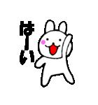 主婦が作ったデカ文字 使えるウサギ4(個別スタンプ:06)