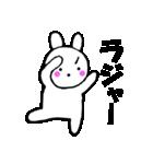主婦が作ったデカ文字 使えるウサギ4(個別スタンプ:07)