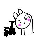 主婦が作ったデカ文字 使えるウサギ4(個別スタンプ:08)