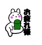 主婦が作ったデカ文字 使えるウサギ4(個別スタンプ:09)
