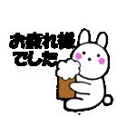 主婦が作ったデカ文字 使えるウサギ4(個別スタンプ:10)