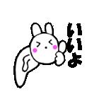 主婦が作ったデカ文字 使えるウサギ4(個別スタンプ:12)